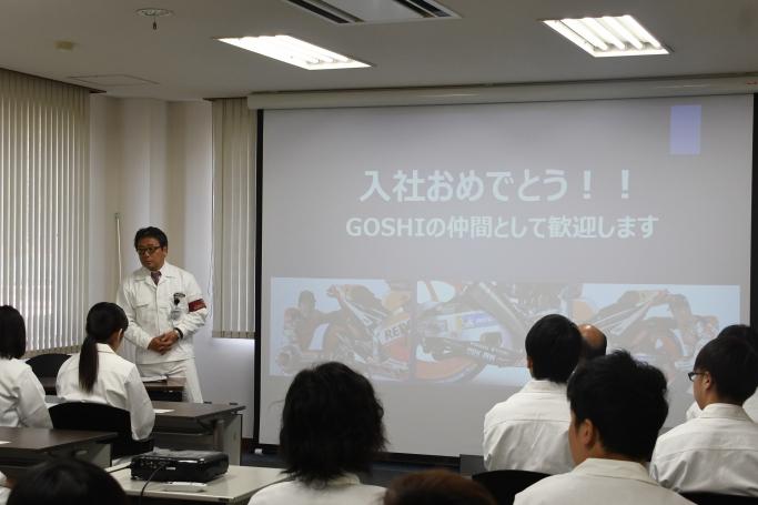 社長松原の講話。「GOSHIを世界最強にしたい」と発信。