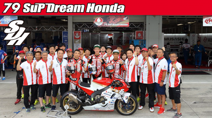 Team SuP Dream Honda