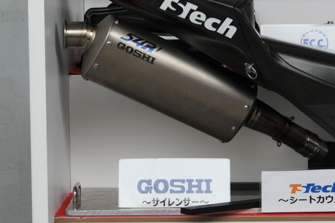 SuPチームに提供するGOSHI製マフラー