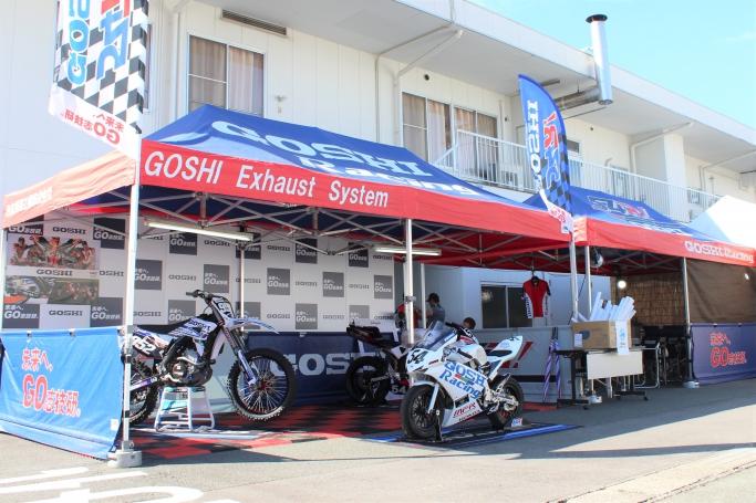 Goshi Racingブース