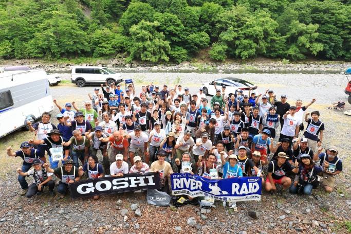 ※20th RIVER RAID
