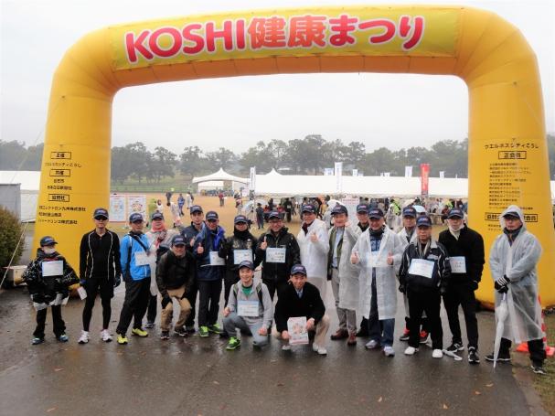 10kmコース完歩!合志市荒木市長(1列目右)も一緒に記念撮影♪お疲れ様でした。