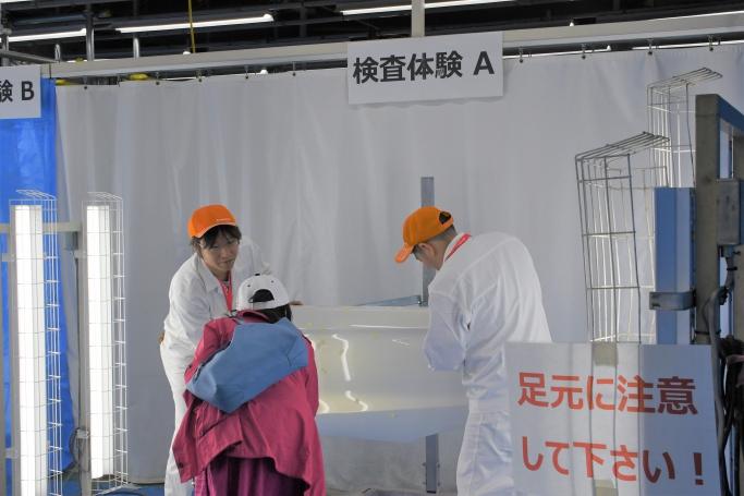 塗装品質検査体験