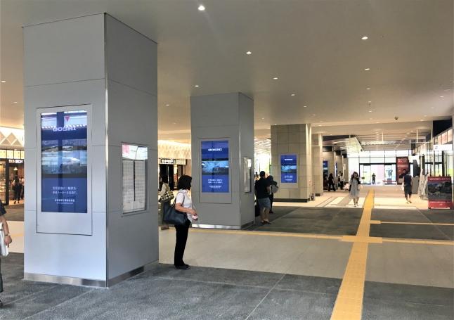 熊本駅内ストリートビジョン(白川口と新幹線口を結ぶメインストリート)