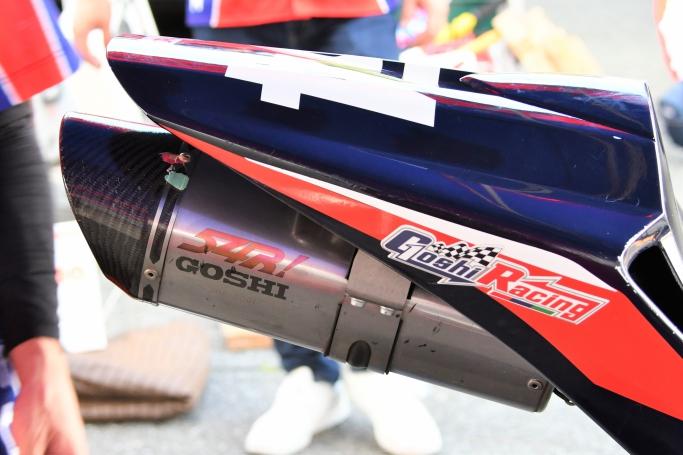 Goshi Racing 『54R!』マフラー