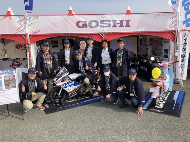 Enjoy Honda 2019!!