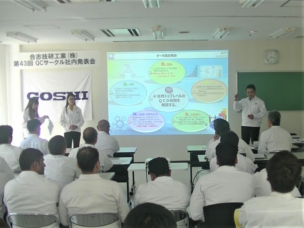 SGM(タイ)からの発表