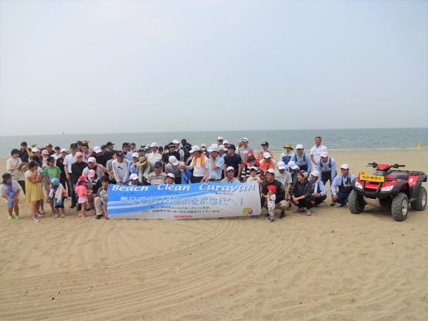 Hondaビーチクリーン活動