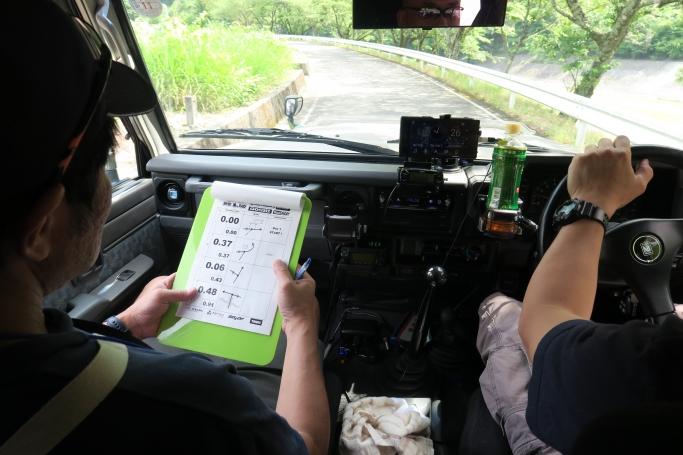 コマ地図ドライブ