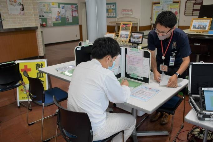 初めての献血受付中!