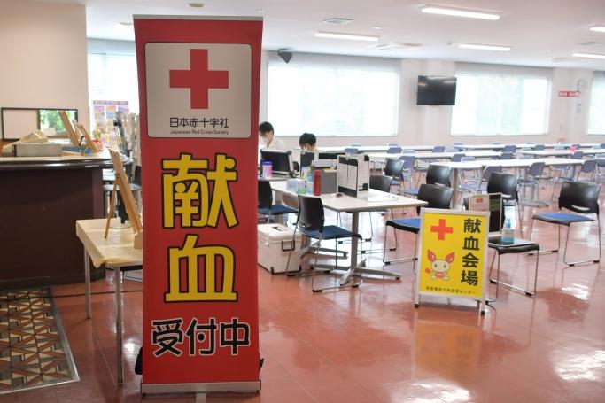 献血受付スタート!