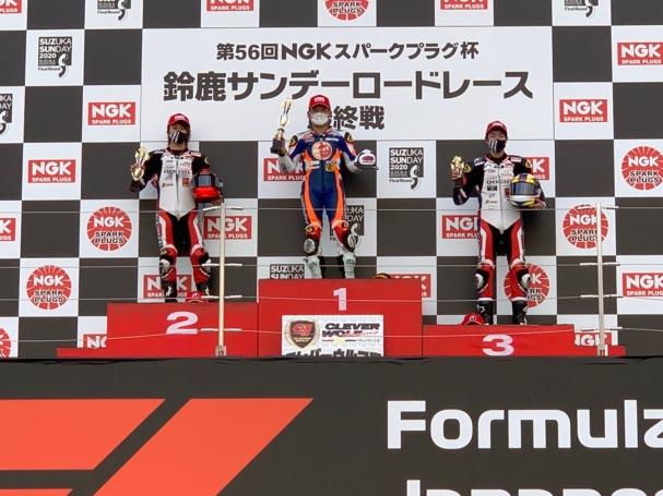 黒木2位、田尻3位表彰台